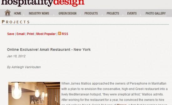 120117_HospitalityDesign_Amali