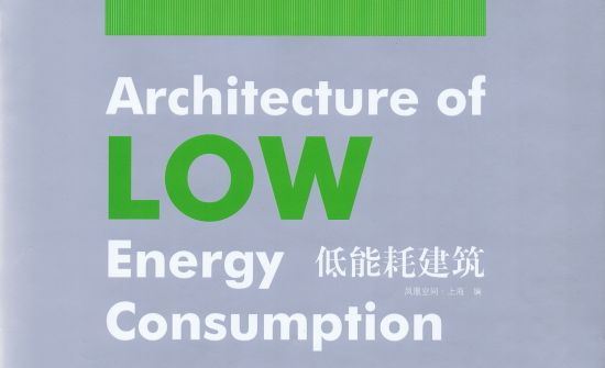 120315_Architecture of Low Energy Consumption_Cover